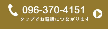 tel:0963704151